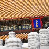 The Forbidden City, The Hall of Supreme Harmony, Gugong, Taihedian stock photo