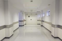 Hall szpital obrazy royalty free