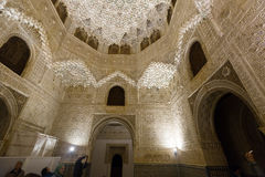 Hall of the two Sisters at  Alhambra Stock Photography