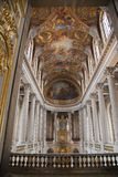 Hall of Versailles Royalty Free Stock Photos
