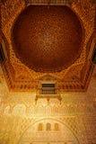 Hall von Botschaftern, Alcazar königlich in Sevilla, Andalusien, Spanien Stockbilder