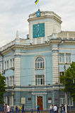 Hall von Zhytomyr Lizenzfreies Stockbild