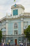 Hall of Zhytomyr royalty free stock image