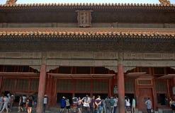 Hall Ziemski spokój w Niedozwolonym mieście, Pekin, podbródek Zdjęcia Stock
