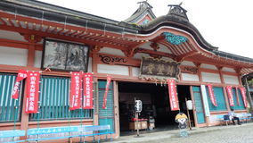 HalleTheKarukayadoÂ, Koyasan, Japan lizenzfreies stockfoto