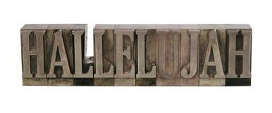 Hallelujah nel tipo dello scritto tipografico del metallo Fotografie Stock