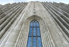 Hallgrimskirkja Cathedral in Reykjavik , Iceland Royalty Free Stock Images