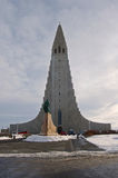Hallgrimskirkja Church in Reykjavik Iceland Royalty Free Stock Photo