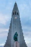 Hallgrimskirkja Church, Reykjavik, Iceland. Hallgrimskirkja, a Lutheran Church of Iceland parish church in Reykjavík, named after the Icelandic poet and Royalty Free Stock Image