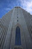 Hallgrimskirkja. Reykjavik Royalty Free Stock Image