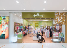 Hallmark childrens clothing store in Ocean Terminal, Hong Kong Stock Images