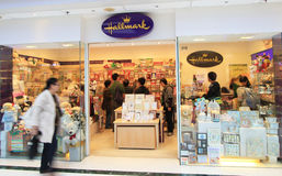 Hallmark in Hong Kong Stock Image