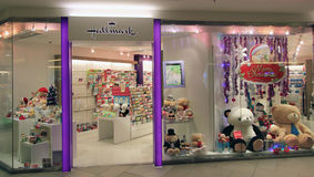 Hallmark shop in hong kong Stock Photography