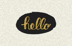 Hallo Beschriftung mit Punkt auf weißem Hintergrund Lizenzfreie Stockfotografie