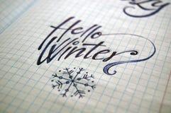 Hallo kalligraphischer Hintergrund des Winters Lizenzfreie Stockbilder