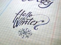 Hallo kalligraphischer Hintergrund des Winters Stockbilder