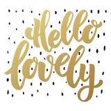 Hallo reizend Beschriftungsphrase in der goldenen Art Gestaltungselement für Plakat, Karte, Fahne vektor abbildung