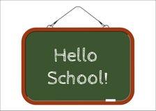 Hallo Schule! Die Aufschrift auf dem Brett Stockbild