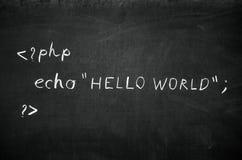 Hallo Welt Stockfotos