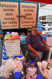 Halloumi Seller Stock Image
