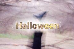 Halloween è un estratto luminoso Fotografie Stock Libere da Diritti