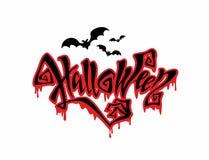 halloween Вся карточка дня ` Святых Волшебная волшебная литерность при зловещие падения пропуская вниз batavia вектор иллюстрация вектора