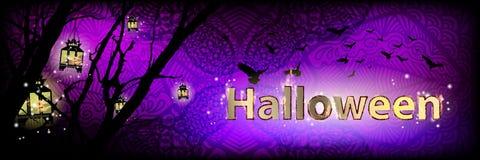 halloween Силуэт деревьев в ноче иллюстрация вектора