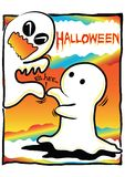 Halloween. Theme little ghost tickle another ghost eh..ehh.. very funny Royalty Free Stock Photos