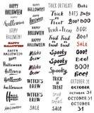Halloween-affiche met tekst Stock Afbeeldingen