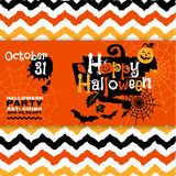 Halloween background of cheerful pumpkins.Autumn abstract background. Royalty Free Stock Image