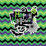 Halloween background of cheerful pumpkins.Autumn abstract background. Royalty Free Stock Images