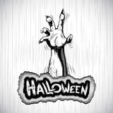 Halloween Background Zombie Hand Fog Title Sigh Tradition  Stock Images