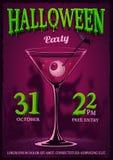 Halloween bawi się plakat z ilustracją koktajl z oczami ja Zdjęcia Stock
