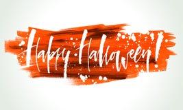 Halloween-Beschriftung stock abbildung