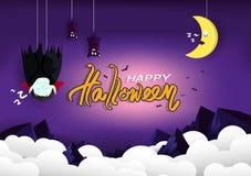 Halloween, carte de voeux de bonne nuit, vampire et chauves-souris dormant avec la lune sur des caractères de marionnette de band illustration stock
