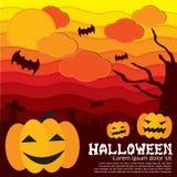 Halloween. Stock Images