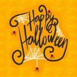 Halloween-conceptenachtergrond, hand getrokken stijl royalty-vrije illustratie