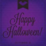 Halloween felice! Fotografie Stock
