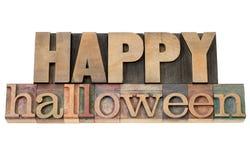 Halloween feliz imagens de stock royalty free