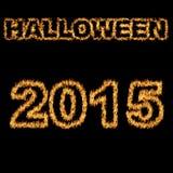 Halloween 2015 font written with hot flames. Halloween 2015 font written with hot glowing flames stock illustration