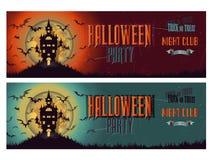 Halloween Free Entry Stock Photo