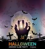Halloween-Furcht-Horror-Partei-Hintergrund für Flieger Lizenzfreie Stockbilder