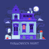 Halloween Ghost House Card Stock Photo