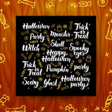 Halloween Greeting Calligraphy royalty free illustration