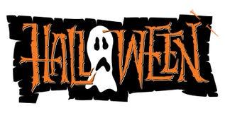 Halloween-Handbeschriftung Stockfotos