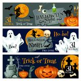 Halloween holiday spooky ghost and pumpkin banner Stock Image
