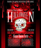 Halloween Horror Party flyer Stock Image