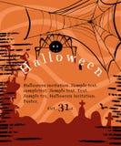 Halloween inbjudanaffisch Royaltyfri Foto