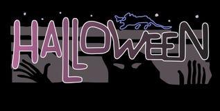 Halloween. Invitation to party. Stock Photos