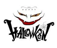 Halloween lettering design Stock Image